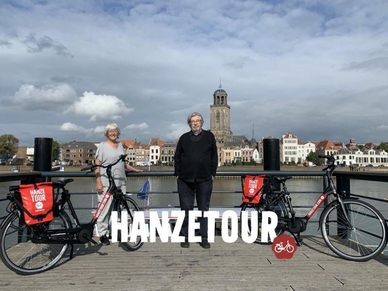 HANZETOUR.COM