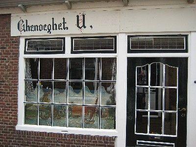 Old shop in Langweer (Friesland Netherlands)