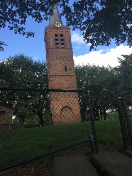 De Oude Toren van Stiphout