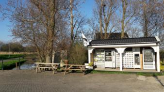 Boerderijwinkel Noord Hollands Hof