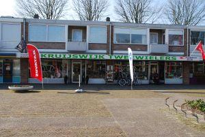 Bike Totaal Kruijswijk Tweewielers